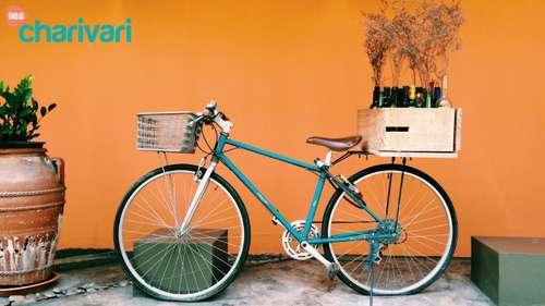 Cha Fahrrad